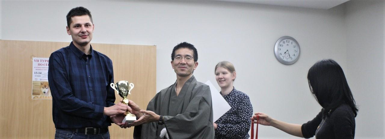 IX турнир по сёги на Кубок Генерального Консула Японии в Санкт-Петербурге