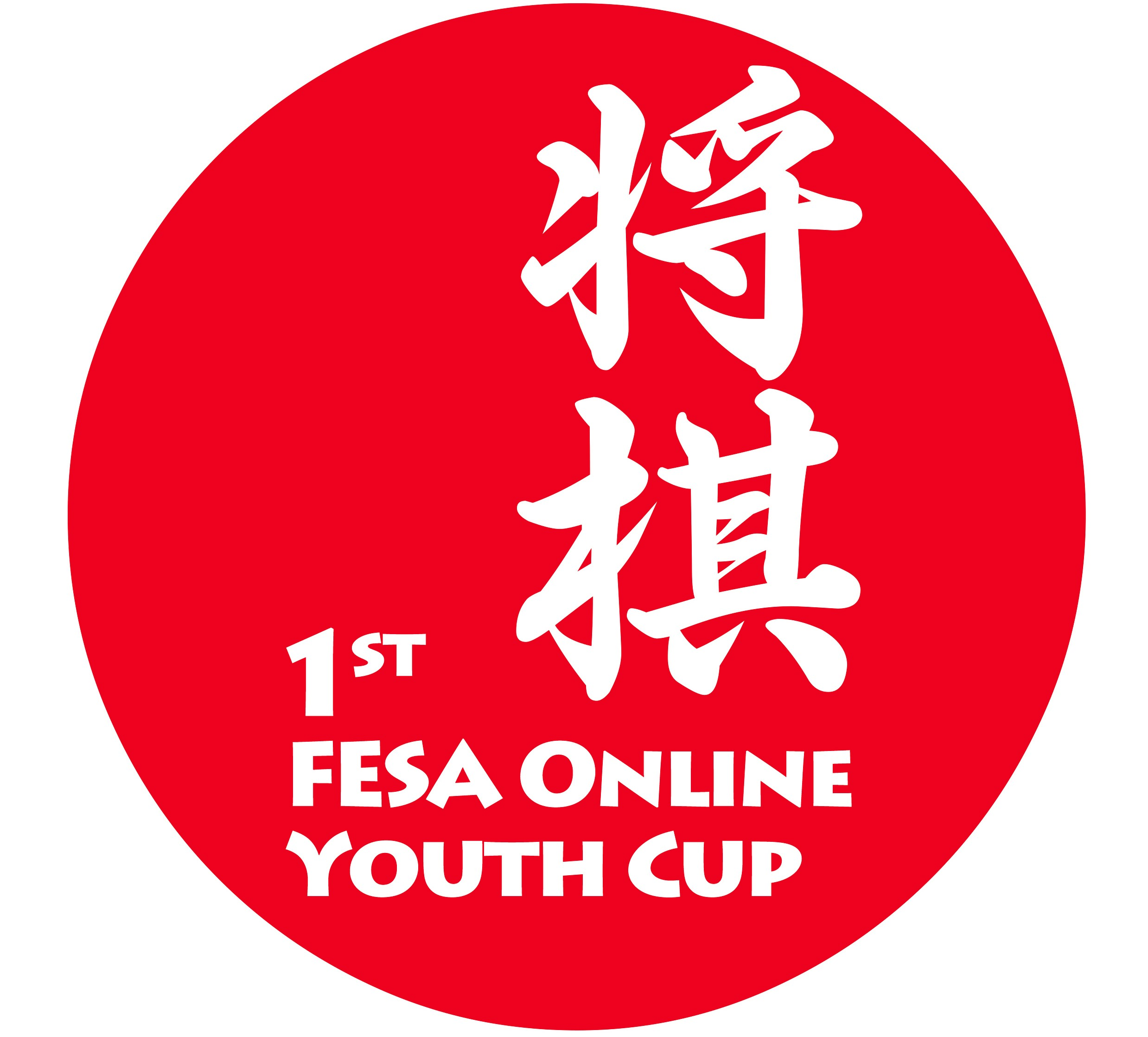 1st FESA ONLINE YOUTH CUP