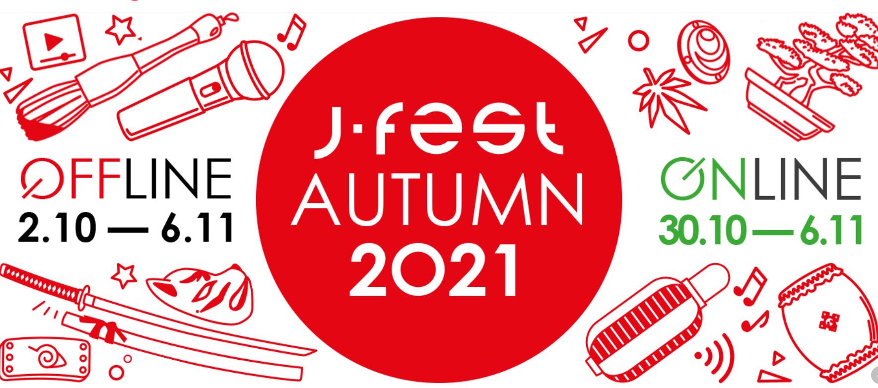 J-fest 2021
